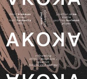 akoka_cover-1-300x274
